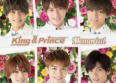 King & Prince – Memorial
