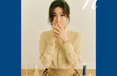 Lee Hae Ri (이해리) – Just Cry (우는 법을 잊어버렸나요)