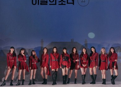 LOONA – Number 1