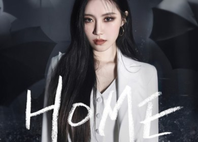 Yezi (예지) – HOME