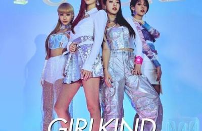 GIRLKIND (걸카인드) – FUTURE (퓨쳐)