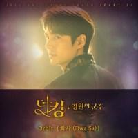 Hwasa - The King Eternal Monarch OST Part. 2