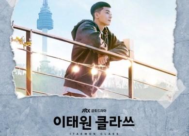 Lee Chan Sol (이찬솔) – Still Fighting It
