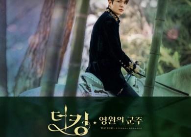 Kim Jong Wan (김종완) – Gravity (연)