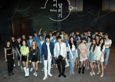 With Woollim – Relay (이어달리기) (Sung by Kim Sunggyu (Infinite), Lovelyz, Golden Child, Rocket Punch & Woollim Rookie (Cha Junho, Hwang Yunseong, Kim Dongyun, Ju Changuk, Lee Hyeop & Kim Minseo))
