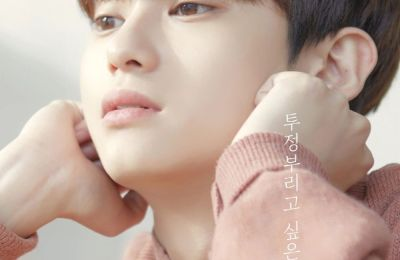 Airman (공기남) X Godak (고닥) – Though I Want To Complain (투정부리고 싶은데) (Feat. Lee Minhyuk)