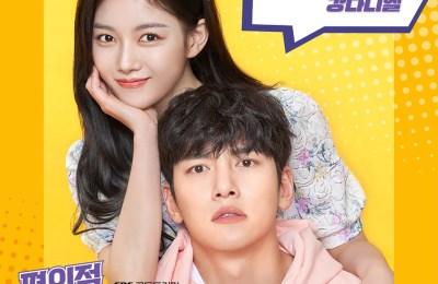 Kang Daniel (강다니엘) – Something