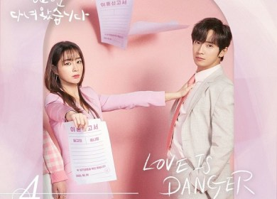 Raina (레이나) & Song Yuvin (송유빈) – LOVE IS DANGER