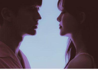 LIM SEUL ONG (임슬옹) x Kei (김지연) – Female Friend (여자사람 친구)