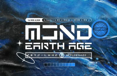 MCND – Intro ; Earth Age (Intro ; 푸른별)