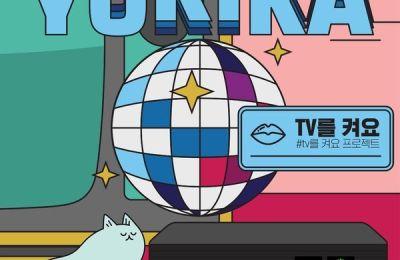 Yukika (유키카) – Love in TV World (TV를 켜요)
