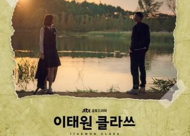 Kim Feel (김필) – Someday, That Boy (그때 그 아인)