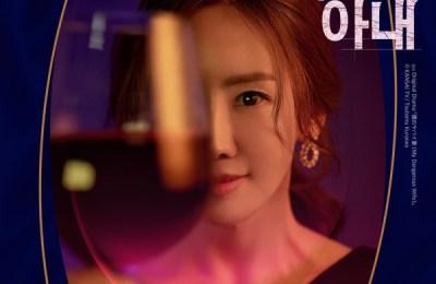 Minnie (민니) of (G)I-DLE ((여자)아이들) – Getaway