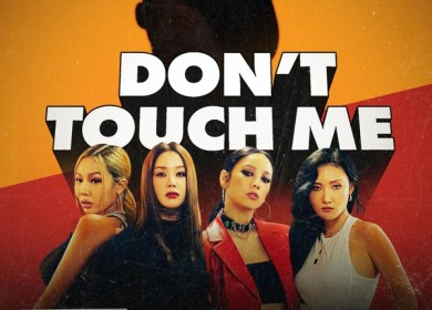 Refund Sisters (환불원정대) – DON'T TOUCH ME