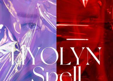 Hyolyn (효린) – Spell