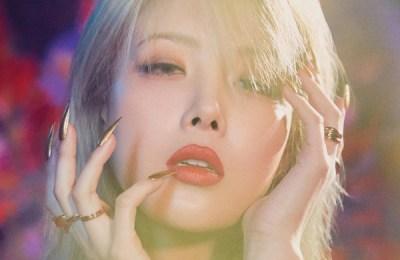 Yubin (유빈) – PERFUME (향수)