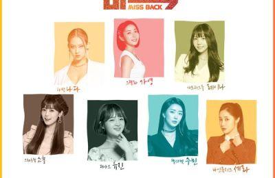 Raina (레이나), Ryu Sera (류세라), DALsooobin (달수빈) (수빈), Gayoung (가영), Soyul (소율), Nada (나다), Jung Yujin (정유진) – We Are The One