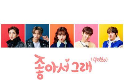 Chuu (츄) & Lee Hyeop (이협) – Hello (좋아서 그래)