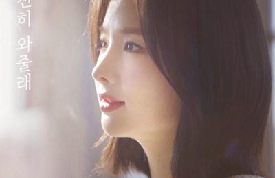 Solji (솔지) – I'm here with you (천천히 와줄래)
