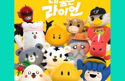 Weeekly (위클리) – BOOM CHI KI (붐 치키)