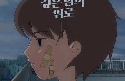 B.I (비아이) – Blossom (내 걱정)