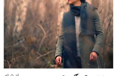Lee Seunggi (이승기) – Return (되돌리다)