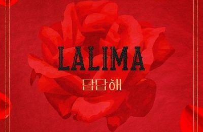 LA LIMA (라리마) – No Answer (답답해)