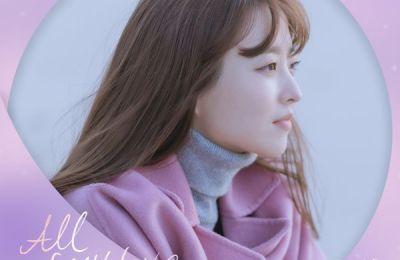 Davichi – All of My Love