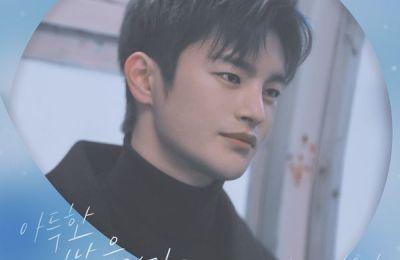 Seo Inguk (서인국) – Distant Fate (아득한 먼 훗날 우리가)