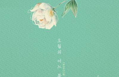 Onestar (임한별) – May We Bye (오월의 어느 봄날) (Feat. Chen (첸))
