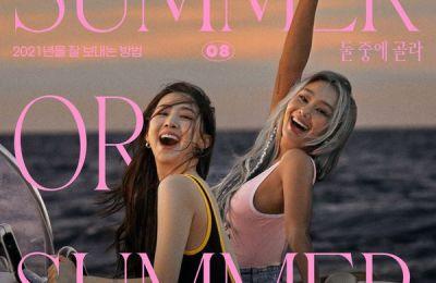 Hyolyn (효린) & Dasom (다솜) – Summer or Summer (둘 중에 골라)