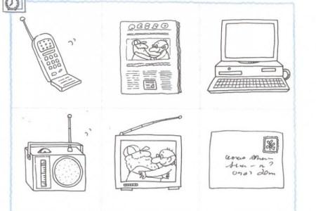 Best Dibujos Para Pintar De Medios De Comunicacion Image Collection