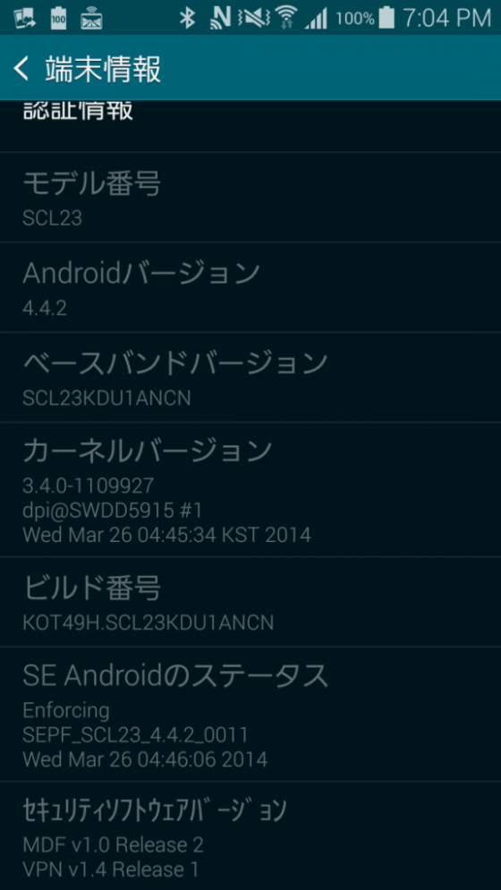 Screenshot_2014-05-14-19-04-45