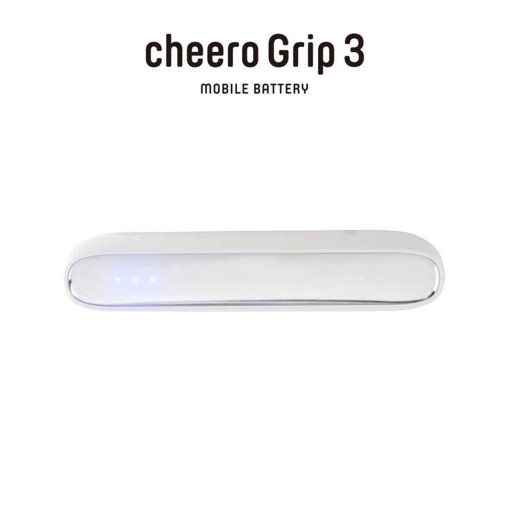 cheero-grip-3_release-3