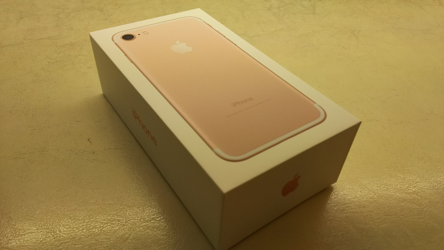 iphone-7_lose-gold_unboxing-0