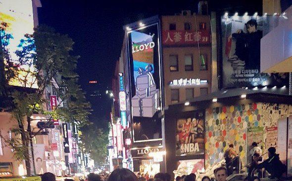 seoul × tokyo