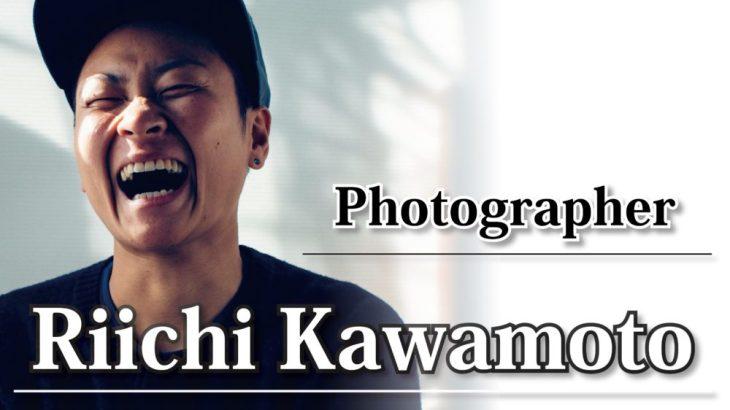 専属カメラマン:川本理壱さん