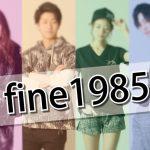 【fine1985】2018 SPRING & SUMMER