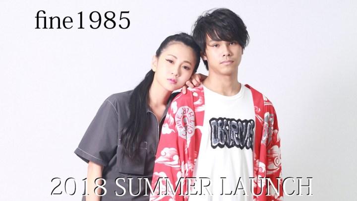 fine1985~2018SUMMER LAUNCH~
