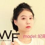 WISTARIA FIELD ~Model:妃羅~