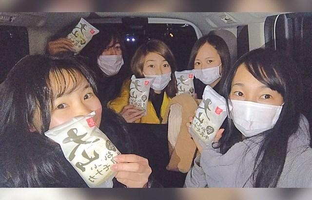 「 大阪コレクションNEO 」