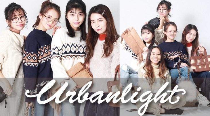 「Urbanlight」撮影風景!!