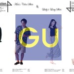 『GU』~夏に着まわせる最新トレンドアイテム~