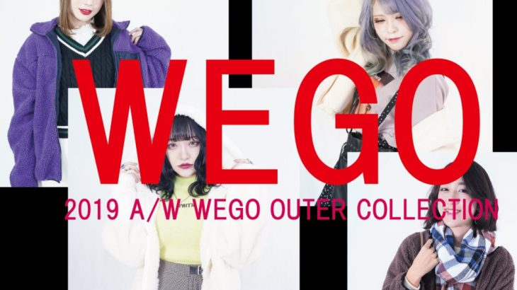 【WEGO】~2019A/W WEGO OUTER COLLECTION~