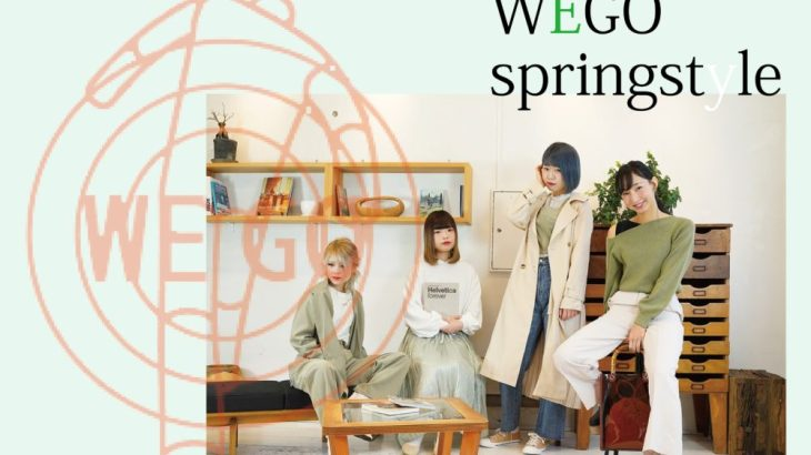 WEGO ~YOUR FAN~