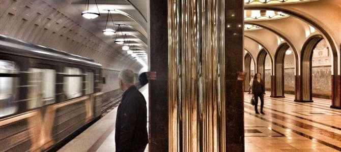 Tour durch Moskaus Metro
