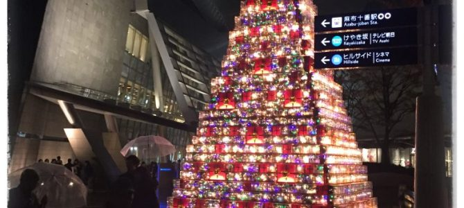 VIDEO: Christmas in Tokyo