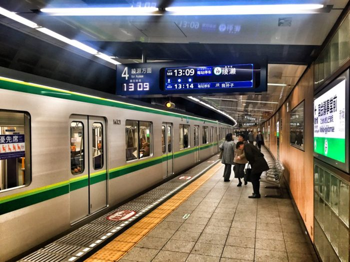 Metro-Stationen finden sich fast an jeder Ecke
