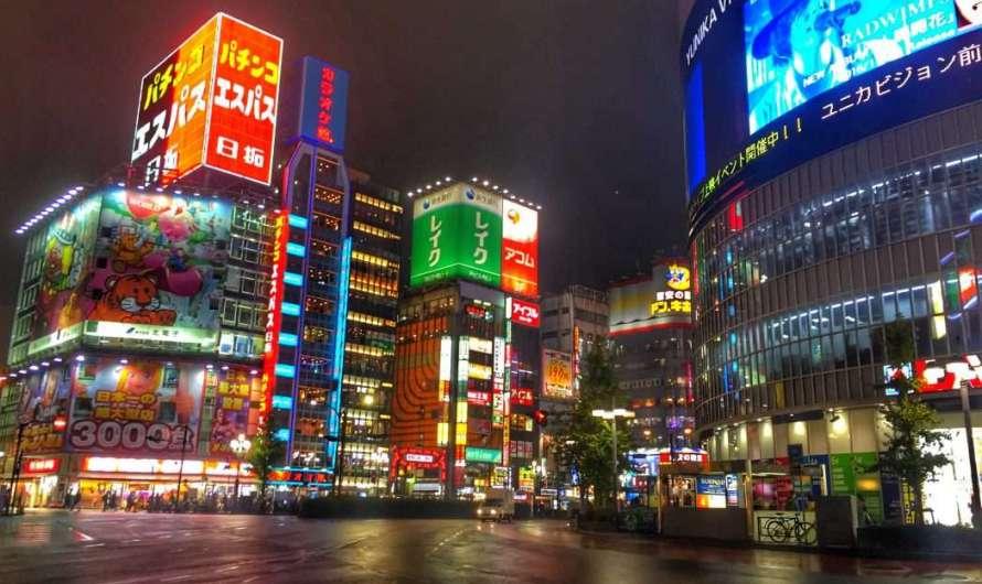 10 praktische Tipps für eine Städtereise nach Tokio