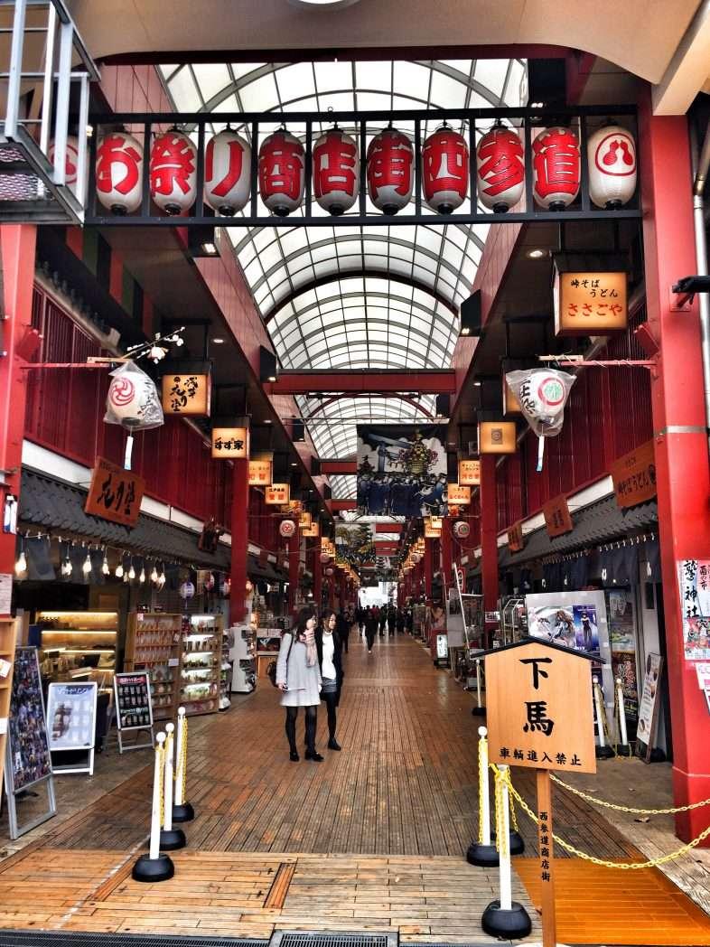 Ladenpassage in Asakusa